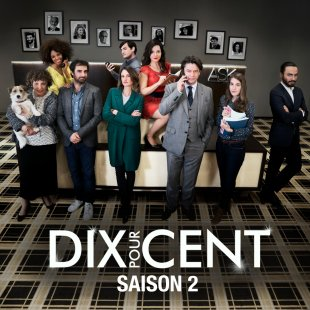 Dix Pour Cent Streaming