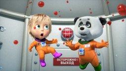Masha et michka en streaming