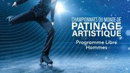 Championnats du monde de patinage artistique du 27/03