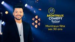 Montreux fête ses 30 ans en streaming