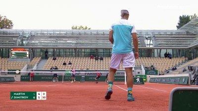 A. Martin (SLO) vs G. Dimitrov (BUL) [18] - 2e tour - Court Simonne-Mathieu