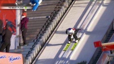 Oberstdorf 2021 : Les premières concurrentes du saut à ski HS106 s'élancent !