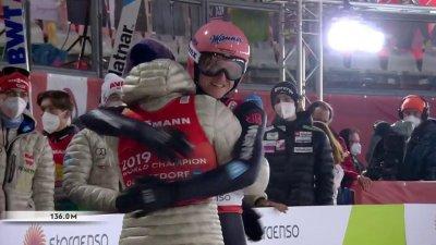 Oberstdorf 2021 – Saut à ski hommes par équipes : l'Allemagne conserve son titre !