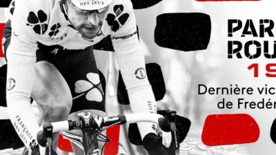 Paris-Roubaix 1997 : revivez la victoire de Frédéric Guesdon (La Française des jeux)