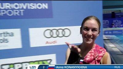 Plongeon féminin plateforme 10m : la jeune Anna Konanykhina titrée avec un dernier saut magique
