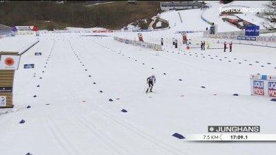 Combiné nordique : poursuite individuelle hommes 10 km technique libre