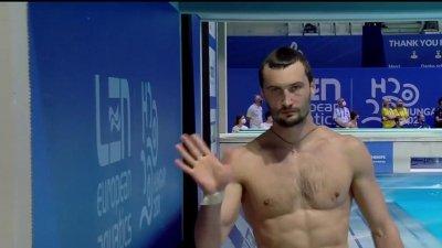 Le Russe Aleksandr Bondar sacré champion d'Europe du plongeon 10 m
